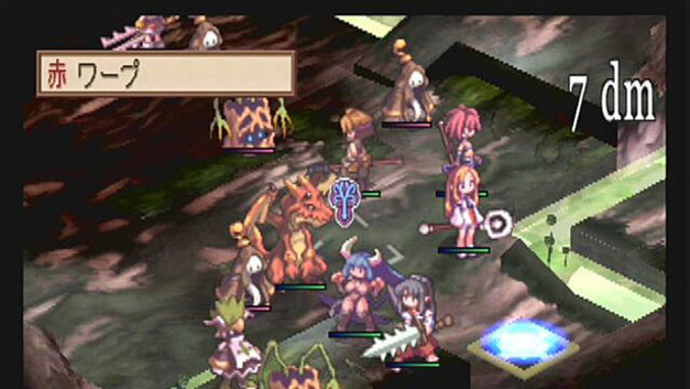 Disgaea: Hour of Darkness Screenshot 1
