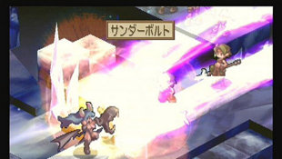 Disgaea: Hour of Darkness Screenshot 2