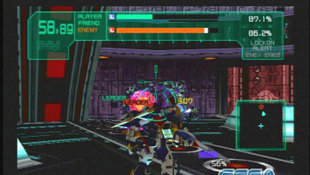 Virtual On Marz Screenshot 5