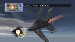 Airforce Delta Strike Screenshot 26