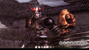 Onimusha Blade Warriors Screenshot 14