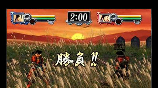 Onimusha Blade Warriors Screenshot 19