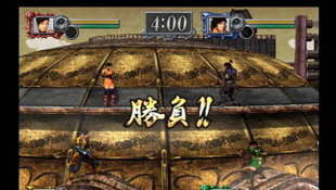Onimusha Blade Warriors Screenshot 42
