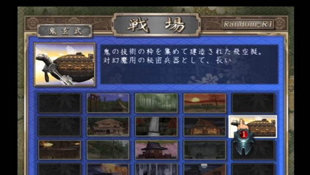 Onimusha Blade Warriors Screenshot 44