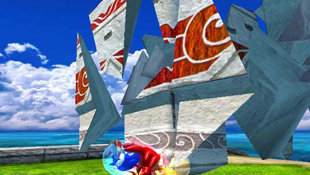 Sonic Heroes Screenshot 9