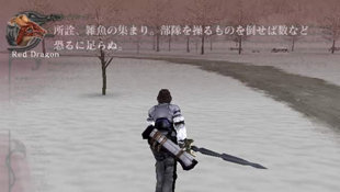 Drakengard Screenshot 29