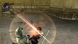 Drakengard Screenshot 50