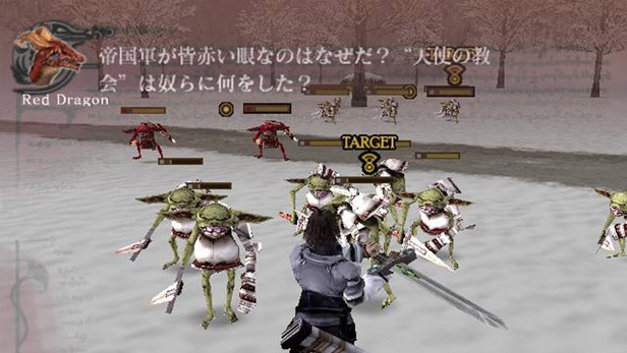 Drakengard Screenshot 58