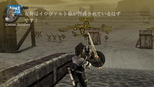 Drakengard Screenshot 66