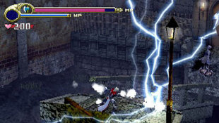 Castlevania: Lament of Innocence Screenshot 69