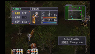 Growlanser Generations Screenshot 3