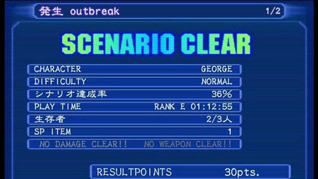 Resident Evil: Outbreak Screenshot 28