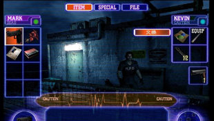 Resident Evil: Outbreak Screenshot 65