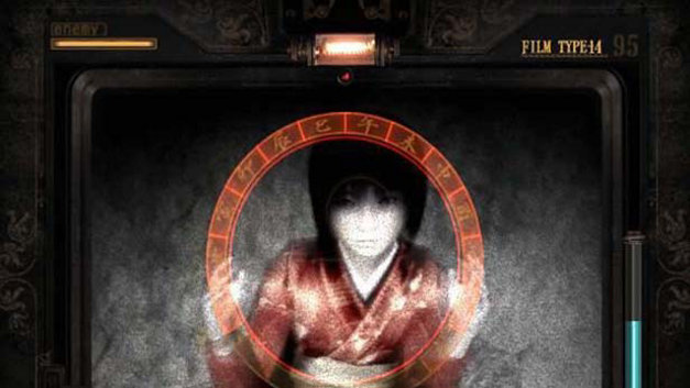 Fatal Frame II: Crimson Butterfly Screenshot 25
