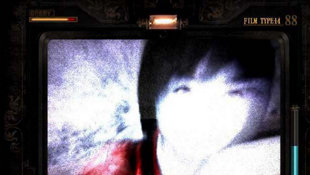 Fatal Frame II: Crimson Butterfly Screenshot 27
