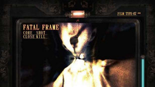Fatal Frame II: Crimson Butterfly Screenshot 33
