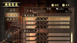 Fatal Frame II: Crimson Butterfly Screenshot 56