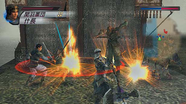 Dynasty Warriors 4: Xtreme Legends Screenshot 7