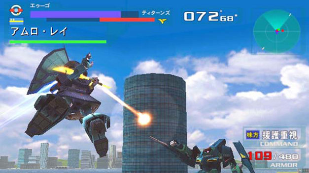 Mobile Suit Gundam: Gundam vs. Zeta Gundam Screenshot 1