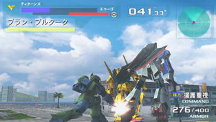 Mobile Suit Gundam: Gundam vs. Zeta Gundam Screenshot 2