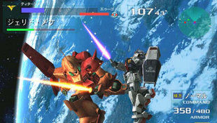Mobile Suit Gundam: Gundam vs. Zeta Gundam Screenshot 3