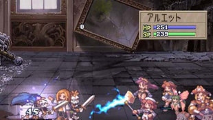 La Pucelle: Tactics Screenshot 5