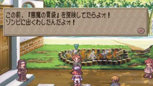 La Pucelle: Tactics Screenshot 7