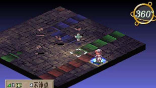 La Pucelle: Tactics Screenshot 8