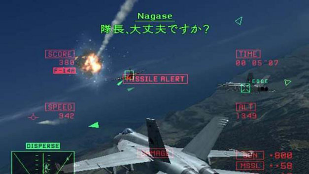 Ace Combat 5: The Unsung War Screenshot 1