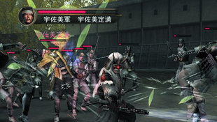 Samurai Warriors Screenshot 5