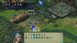 Romance of the Three Kingdoms IX Screenshot 68