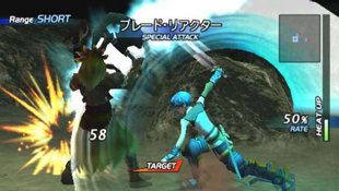 Star Ocean: Till the End of Time Screenshot 5