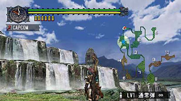 Monster Hunter Screenshot 1