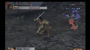 Dynasty Warriors 4: Empires Screenshot 3