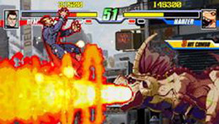 Capcom Fighting Evolution Screenshot 6