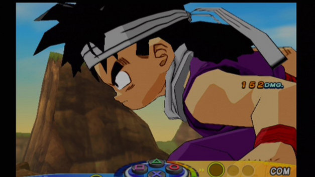 Dragon Ball Z: Budokai 3 Screenshot 1