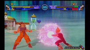 Dragon Ball Z: Budokai 3 Screenshot 2
