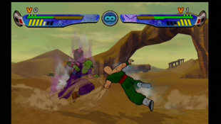 Dragon Ball Z: Budokai 3 Screenshot 3