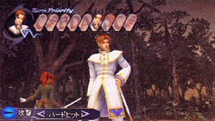 Shadow Hearts: Covenant Screenshot 6