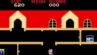 Namco Museum: 50th Anniversary Screenshot 6