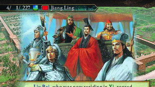 Romance of the Three Kingdoms X Screenshot 3