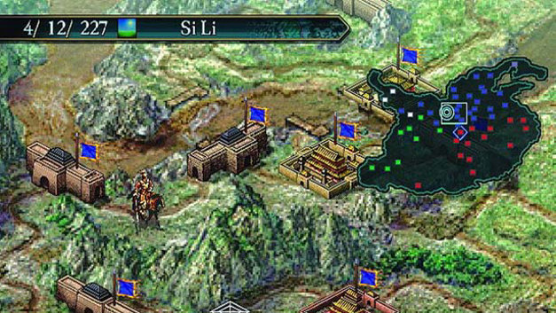 Romance of the Three Kingdoms X Screenshot 4