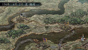 Romance of the Three Kingdoms X Screenshot 6