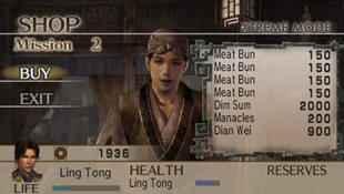 Dynasty Warriors 5: Xtreme Legends Screenshot 3