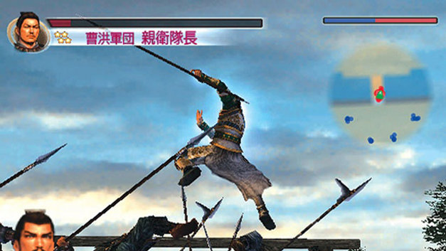 Dynasty Warriors 5: Xtreme Legends Screenshot 4