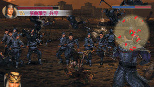 Dynasty Warriors 5: Xtreme Legends Screenshot 5