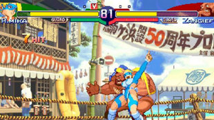 Street Fighter® Alpha Anthology Screenshot 2