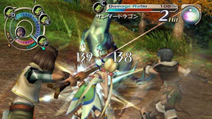 Grandia III Screenshot 2