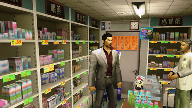 Yakuza™ Screenshot 1