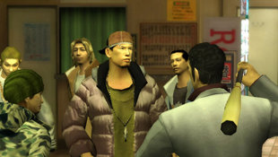 Yakuza™ Screenshot 2